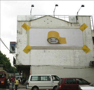 Very Strong Tape Billboard